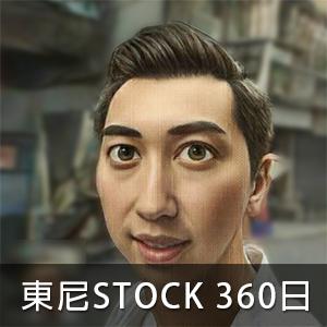 東尼STOCK 台股動態平衡 (360天)