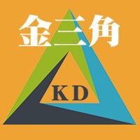 KD金三角
