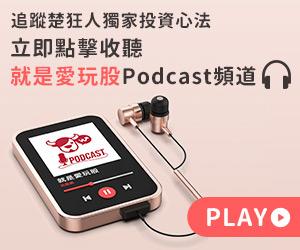 楚狂人ApplePodcast